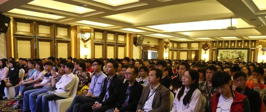 潭州学院年度大会