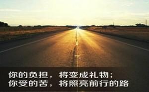 中国SEO的思考