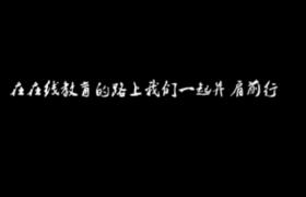QQ截图20151208171043