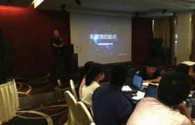 新搜索的起点,Baidu Spider3.0时代终于到来