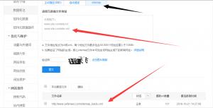 sitemap提交百度站长平台
