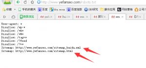 sitemap的格式