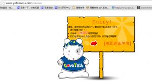 江西SEO设置404页面