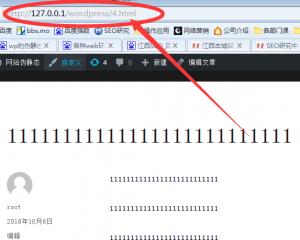 wordpress如何路径伪静态处理